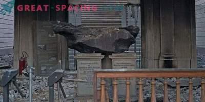 Най-големият бразилски метеорит успя да оцелее при сериозен пожар