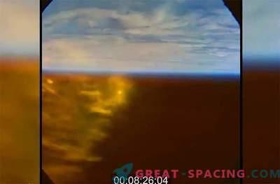 Orion. Eintritt in die Atmosphäre der Erde: Video
